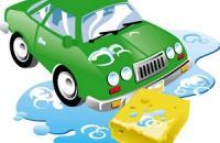 Как помыть автомобиль в домашних условиях?