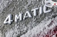 Что означает 4Matic?