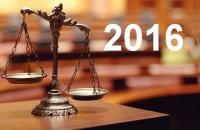 Новые законы 2016