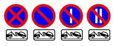 штраф под знаком остановка запрещена и эвакуатор