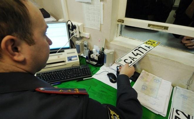 Процесс снятия автомобиля с учёта в ГИБДД