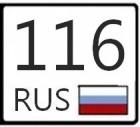 116 Регион какой город