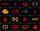 Что означают контрольные лампы на панели приборов?