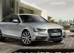 Audi A4 - официальное фото с позиционированием