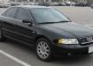 Audi A4 - поколение B5