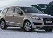 Audi Q7 - светло-коричневый
