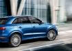Audi RS Q3 в движении
