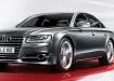 Audi S8 - официальное фото