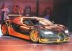 Bugatti Super Sport на шоу-выставке