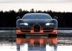 Bugatti Super Sport - вид спереди