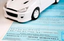 Какой штраф налагается, если не вписан в страховку ОСАГО?
