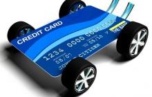 Проверка автомобиля на кредиты и залог