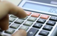 Налог на прибыль с продажи автомобиля