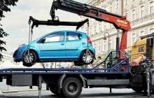 Порядок возврата денег за незаконную эвакуацию авто