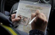 Порядок заполнения протокола водителем