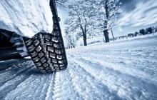 Лучшие шины для зимы 2017 года