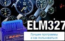 Адаптер ELM327