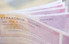 новые тарифы и стоимость ОСАГО