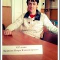 Аватар пользователя Игорь Кравцов