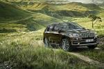 BMW X5 на горном пейзаже