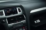 Audi Q7 - консоль и бардачок