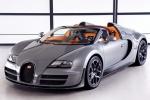 Bugatti Veyron Grand Sport - официальное фото