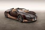 Bugatti Veyron Grand Sport - коричневый