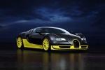 Bugatti Super Sport в эксклюзивной окраске