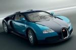 Bugatti Veyron в синем цвете