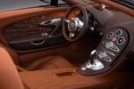 Bugatti Veyron - оригинальный интерьер