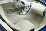 Bugatti Veyron - белый интерьер салона