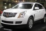 Cadillac SRX - белый на выставке