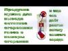 Embedded thumbnail for Какие бывают технические характеристики двигателя (полный список)?