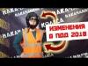 Embedded thumbnail for Светоотражающий жилет для водителей